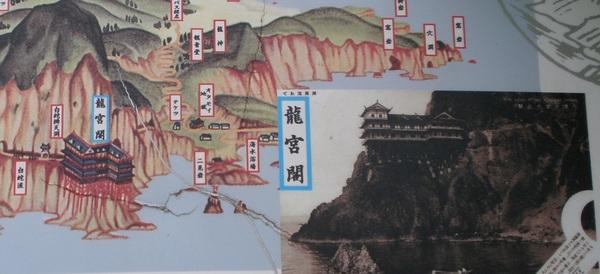 14龍宮閣.jpg