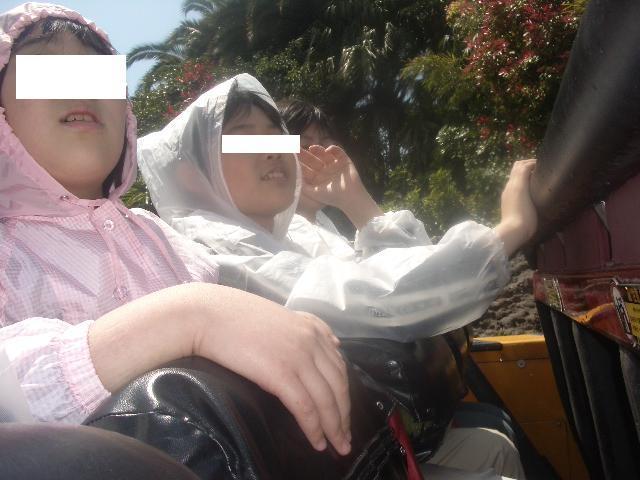2007.04.13~04.15USJずぶ濡れ 17.jpg