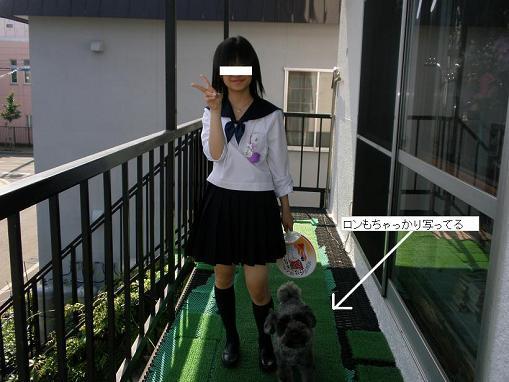 2009.07.11asuの元同級生 047.jpg