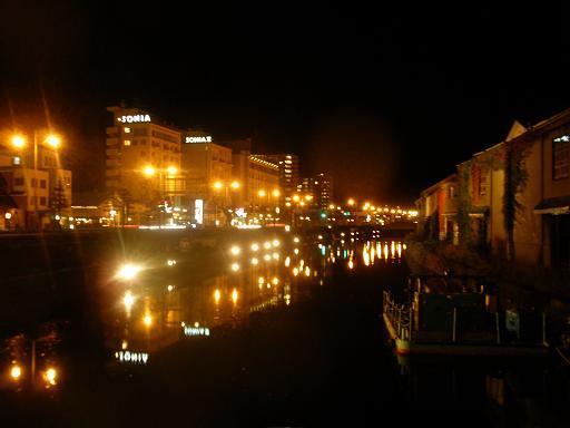 2009.10.03夜の小樽運河 5.jpg
