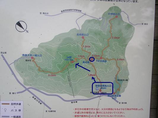 2010.05.29藻岩山登山 002.jpg
