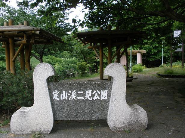 2010.07.04 定山渓朝日岳登山 001.jpg