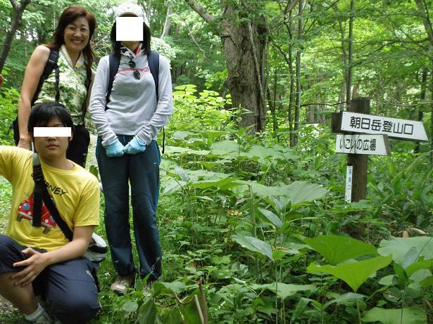 2010.07.04 登山口やっと到着 006.jpg