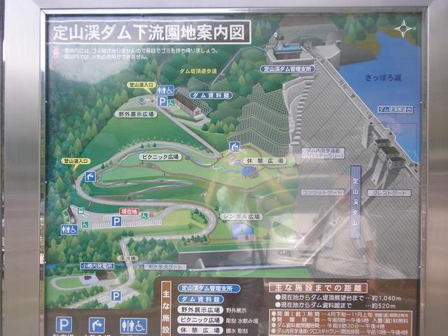 2010.09.12 全体図.jpg
