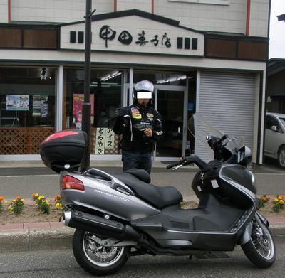 すかぶ菓子店前 16.JPG