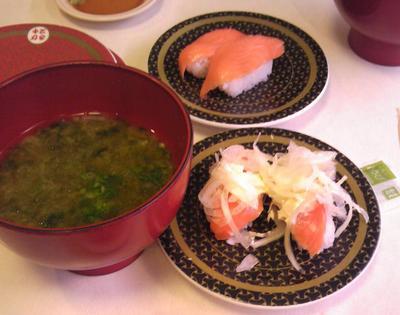 はま寿司1.jpg