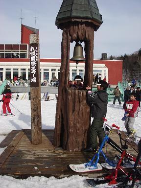 国際スキー場 024.JPG