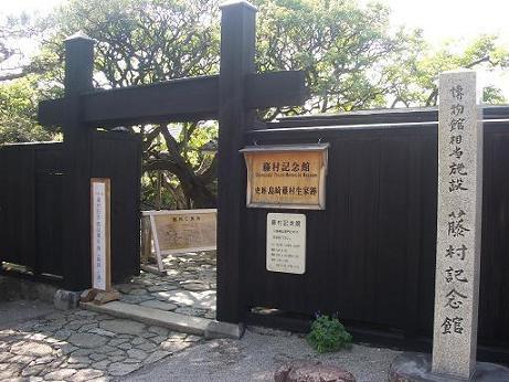 島崎藤村の住んでいた家 1-11.jpg