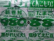 広告 001.jpg
