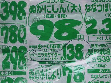 広告 003.jpg
