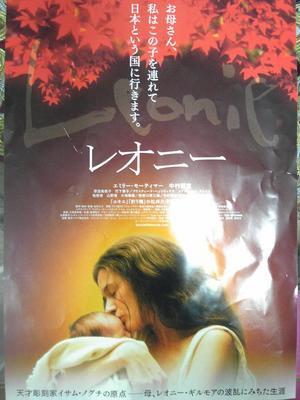 映画 レオニー 10.jpg