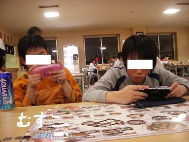 温泉でゲーム 043.JPG