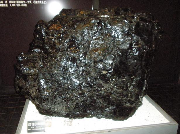 石炭149.jpg