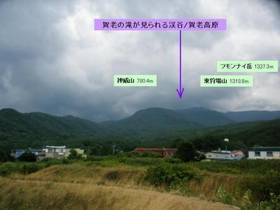 賀老渓谷.JPG