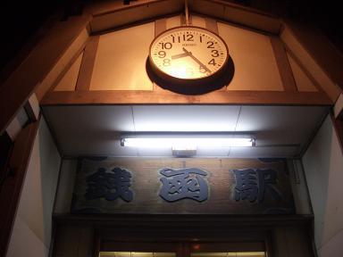 銭函駅 045.jpg