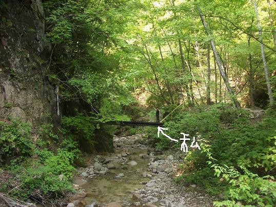 馬籠から妻籠を結ぶ中山道 2-1.jpg