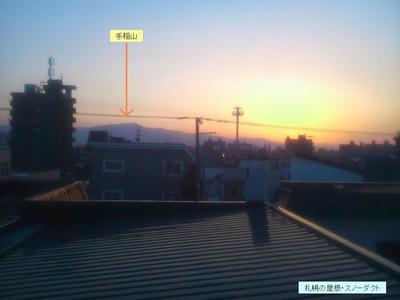 10母の部屋の夕日.jpg