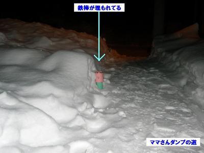 27 埋まる鉄棒.jpg