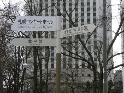 6 中島公園.jpg