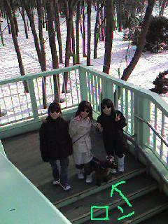 080318 ロンと小学生.JPG