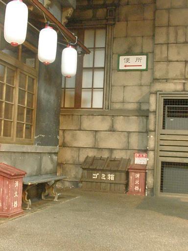 2009.10.032009.10.03小樽運河食堂の便所へ 10.jpg
