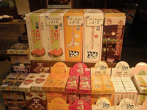 2009.10.032009.10.03小樽運河食堂の売店 9.jpg
