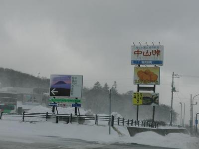 9中山峠は凄い地吹雪.jpg