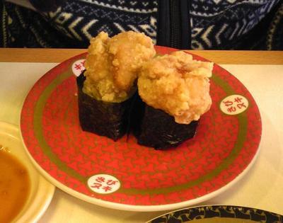 はま寿司2.jpg