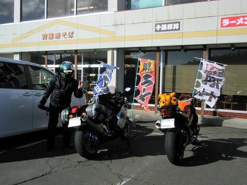 狩勝峠で休憩 37.jpg
