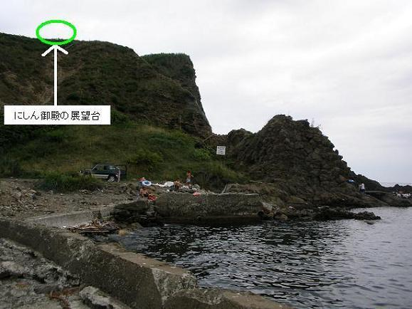 鰊御殿の展望台の真下 2.JPG
