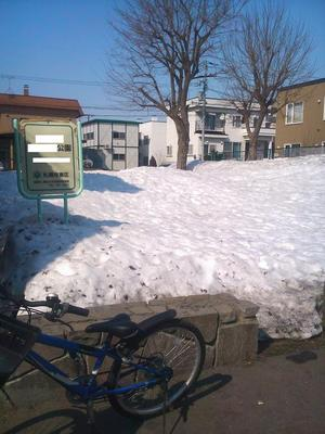 8公園の雪.jpg